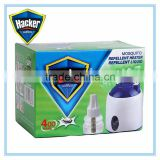 Eco friendly raw material pest control anti mosquito house product mosquito killer electric mosquito killer