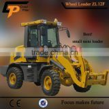 export Hytec Brand different models wheel loader (0.8ton-6ton)