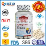 GMP wholesale bulk Liquid Calcium and Vitamin D3 Softgel capsules private label cheap