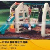 BABY SLIDE- KID'S ENTERTAINMENT EQUIPMENT(HA-17908)