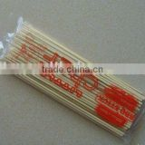 Bamboo skewers 200*3mm