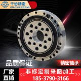 CSG(CSF)-32 Crossed roller bearing for harmonic drive gear reducer /Harmonic reducer rigid bearings CSG(CSF) series