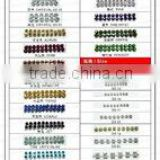 china stones Cup chain crystal AB Factory ;china Cup chain crystal AB rhinestones exporter ;Cup chain crystal AB stone