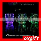 Oxgift LED Flashing Light Colorful Bar Pub Beer Wine Cup