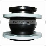 Flexible Single Ball Rubber Joint