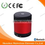 Factory Supply High-end latest nfc portable motion sensor bluetooth speaker 2016 promotion gift