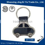 Wholesale Metal And PU Car Shaped Metal Key Rings