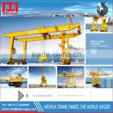 30.5ton Hoisting system rotatable RMG crane Rail mounted gantry crane container crane                                                                         Quality Choice