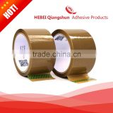 Brown BOPP Tape, OPP Brown Tape, Brown Adhesive Tape                                                                         Quality Choice