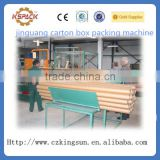 JGT-06001 parallel paper tube making machine/carton box packing paper tube machine                                                                         Quality Choice