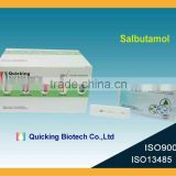 One step Salbutamol Test kit(Salbutamol Test/lateral flow immunoassay/ISO9001/ISO1345 certified)