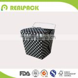 Take out food pails take out container with square bottom