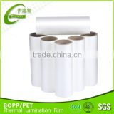 High Glossy Bopp Eva Thermal Lamination Film Roll 30 micron