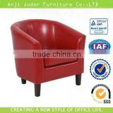 2014 hot sale single seater sofa chair/red leather tub chair/living room sofa /wood sofa design K-1603