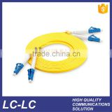HUIYUAN LC-LC SM DUAL CORE outdoor fiber patch cord