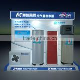 Industry air cooled water chiller heat pump,absorption heat pump