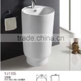 1105 Ceramic around Vitreous China Boutique table top european basin Bathroom Sink hand wash basin