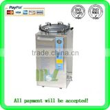 Factory Price Vertical Automatic Autoclave Machine/Autoclave Machine with Drying Function MSLAA01-4