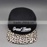 LEOPARD FLAT BRIM CAP /5 PANEL SNAPBACK CAP/FLAT BRIM 5 PANEL CAP /FASHION 5 PANEL CAP /FLAT BRIM HAT/5-PANEL FLAT BILL HAT