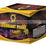 "PSCI308 3"" 16shot 1.3G 0335 Assorted Shells Fireworks Item No.: PSCI308 Stype: 1.3G 0335 Assorted Shells/display shells Shape: S"