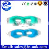Summer Essential Remove Dark Circles Relieve Eye Fatigue Sleep Masks Eye Gel Ice Goggles