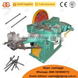 Automatic Wire Nail Making Machine Steel Copper Mail Production Line