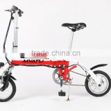12inch 36V 8AH alloy folding mini electric bicycle