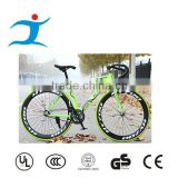 700C road bike/racing bike/fixed gear bike/bicicletas                                                                         Quality Choice