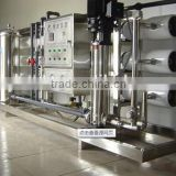 Drinking water pre-treatment equipment/Purified water/mineral water bottling plant