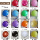 cheap latex ballons for party decoration or holidays