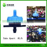 "1/4"" Barbed Take Apart Pressure Compensation Dripper Drip Irrigation Emitter Dripper 8L/h Watering Devices"