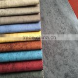 Turkish Hot-selling three layers lamination Bronzing Suede for sofa fabric (Three-layers laminated) For Europe Markets