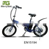 buy classic electric folding bike price with lithium battery
