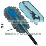 un-telescopic microfiber car wash brush