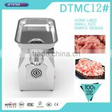 Electric Small Fish Meat Grinding Machine with CE
