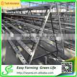 Hydroponic Pvc plastic channel for NTF greenhouse hydroponic system