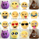 14 Types Yellow Round Cushion Soft Emoji Emoticon Stuffed Plush Toy Doll Pillow