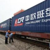 XIANGMANOU China-Europe Railway Express Full Container Load(FCL) From Changsha
