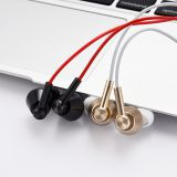 Ufeeling U16 Metal spring Listening bass Android computer mobile phone games in general and intercom Earphone Headset