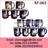 11oz Wholesale Promotion Children Drinking Porcelain Cup with Zodiac Design