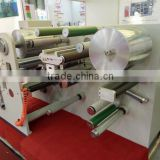 WHT350 The cheapest No-scratch BOPP tapes Hot Melt Coating & Laminating Machine