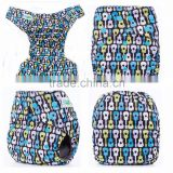 2016 Soft Breathable Leak Guard More Patterns to Choose cloth diapers wholesale fast shipping