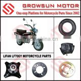 Lifan Motorcycle Parts LF70GY-3A Motorcycle Spare Parts Motorcycle Tires