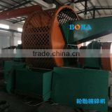 tyre puncture machine rubber cutter used tyres rubber powder rubber powder production line