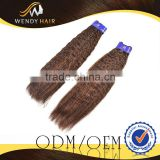Best Quality Best After-Sale Service New Style Perm Yaki Body Straight Natural Wavy Malaysian Virgin Hair
