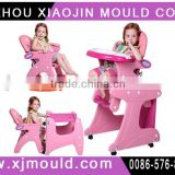 foldable plastic baby chair injection mould ,baby chair plastic mould