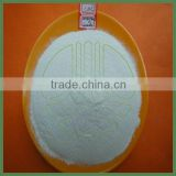 Factory low price for CMC powder, carboxy methyl cellulose food additive, high viscocity CMC