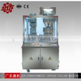 Brand Name Products of Guangdong Province NJP-1000 pharmacy equipment capsule filling machine