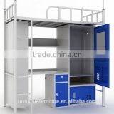 Dormitory soft metal bunk bed with wardrobe and desk                                                                         Quality Choice