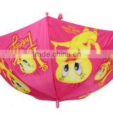 Kids pink duck animal umbrella